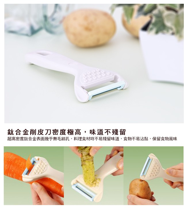 【FOREVER】日本製造鋒愛華銀抗菌高精密寬刃陶瓷刀16CM(黑刃黑|餐廚用品|特力家購物網