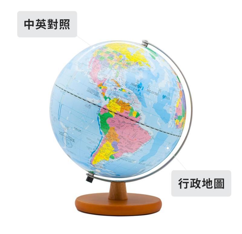 SKYGLOBE 12吋藍色海洋霧面銀手臂地球儀(附燈/中英文對照)|傢飾配件|特力家購物網