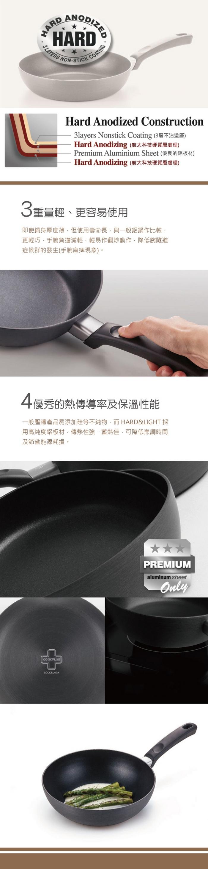 樂扣樂扣HARD&LIGHT輕鬆煮 28CM不沾平煎鍋 LHB2283|鍋具|特力家購物網