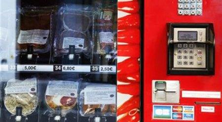 meat-vending-machine