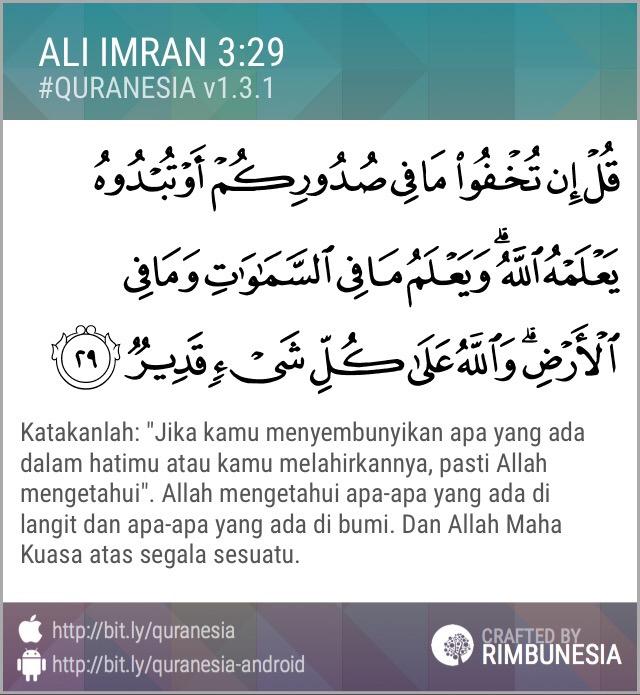 Quran Ali Imron 29 dan Arti