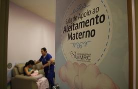 Sala de Aleitamento é criada no Hospital Municipal Ruth Cardoso