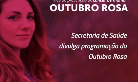 Secretaria de Saúde de Camboriú divulga programação do Outubro Rosa