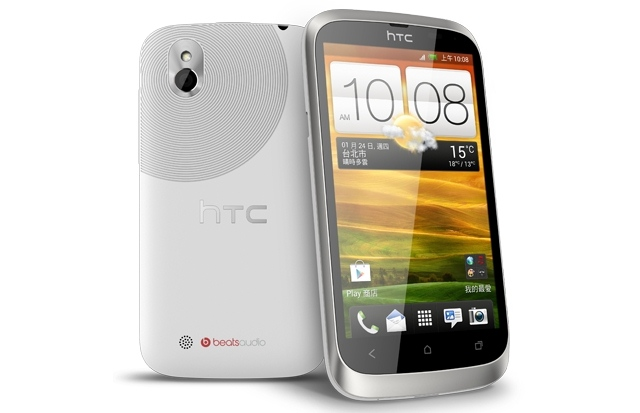HTC-Desire-U-Officially-Unveiled-with-Android-4-0-ICS-and-1-GHz-CPU-2