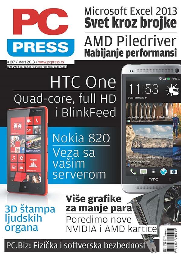 PCPress-197-cover
