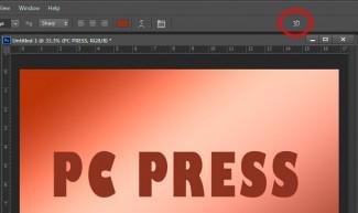 Alatka za prebacivanje teksta u 3D okruženje