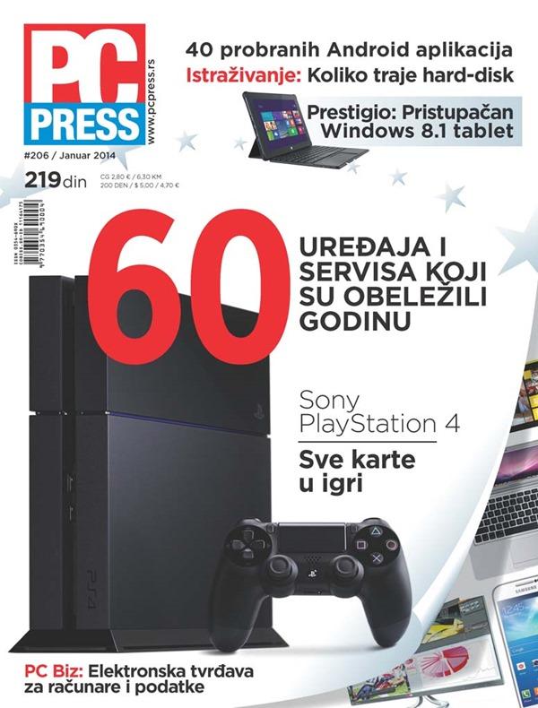 PCPress-206-cover