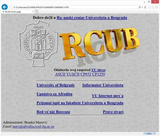 rcub-Beograd