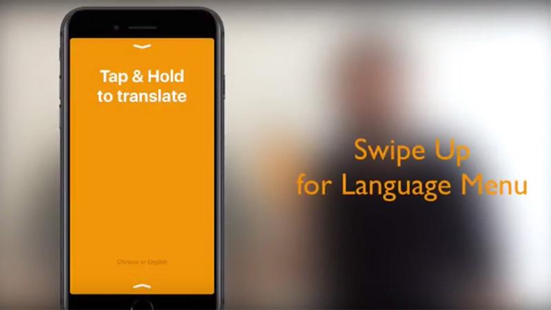 Itranslate Nova Aplikacija Približava Nas Jednostavnijem