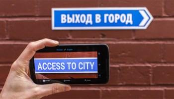 Google Translate App Od Sad Odmah Prevodi Tekst Na čak 27
