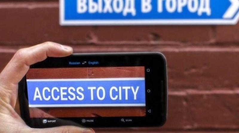 Google Translate Instant Kamera Sada Radi Sa Više Od 100