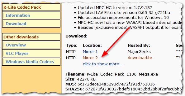 Інжір. 2. K-Lite Codec Pack mega жүктеңіз