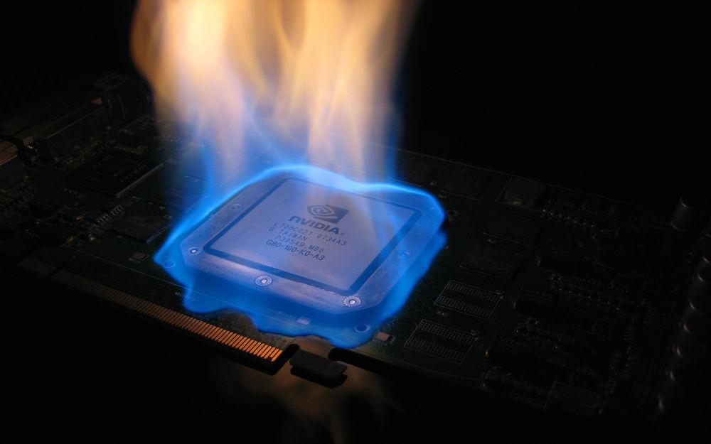 Égő processzor