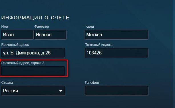 Расчётные данные Steam