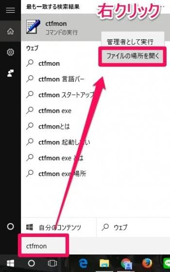 ime_ctfmon01