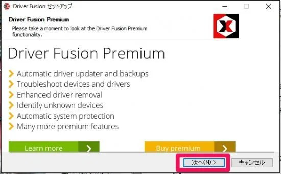 driverfusion03