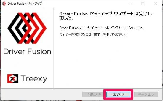 driverfusion06