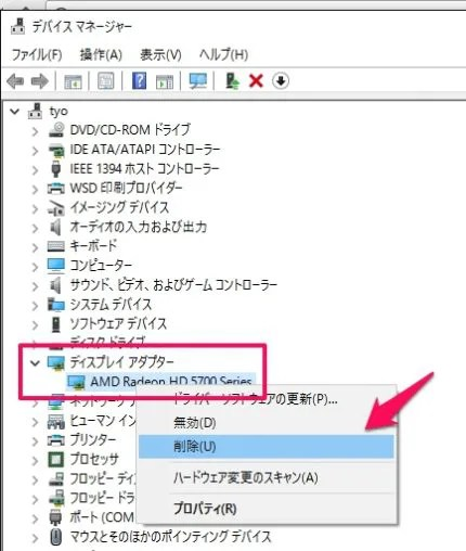 driverfusion07