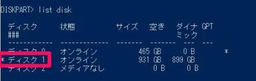 list-disk02