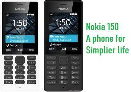 Nokia 150 PC Suite Software Free Download