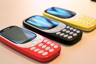 Nokia 3310 Flash File TA-1030 Free Download
