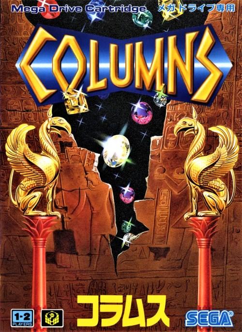 Columns for Sega Genesis