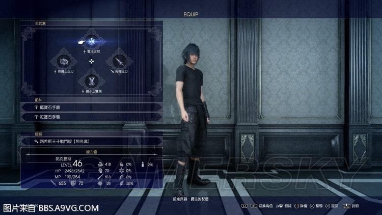 最終幻想 15 Final Fantasy XV(FF15) 仙人掌位置 前期打仙人掌針刷AP與恢復藥劑心得 | 蝦米攻略網