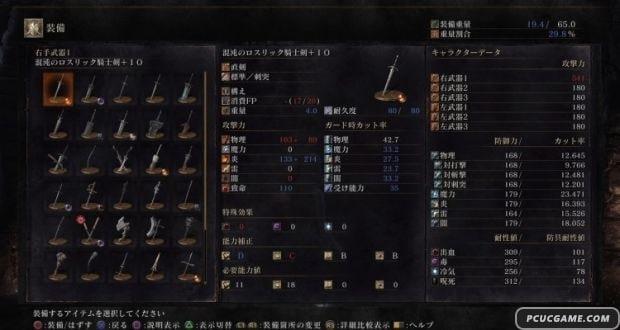 黑暗靈魂3 武器推薦變質及獲得方法匯總 | 蝦米攻略網