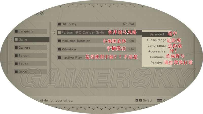 尼爾 自動人形 PC版按鍵設定教學及操作翻譯說明 | 蝦米攻略網