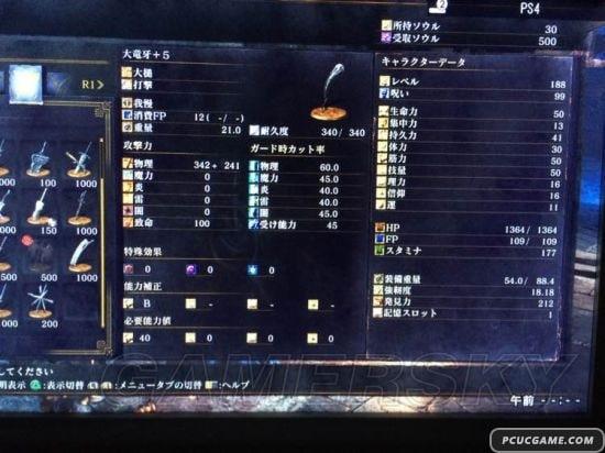 黑暗靈魂3 好用武器盾牌推薦 | 蝦米攻略網