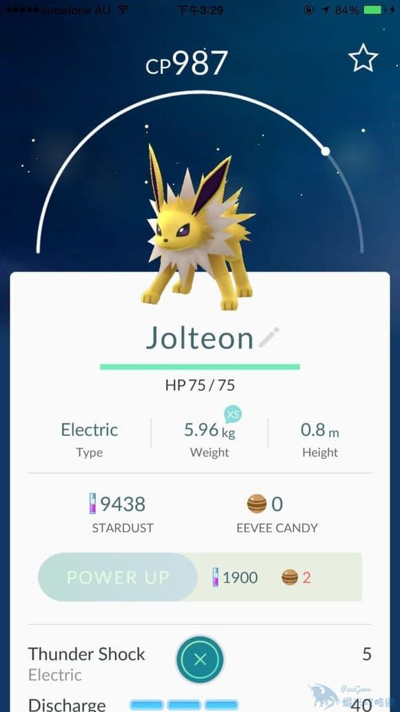 Pokemon GO 精靈最強配招大全 | 蝦米攻略網
