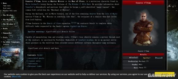 巫師3 鏡子大師故事劇情及能力詳細分析 鏡子大師是誰 | 蝦米攻略網