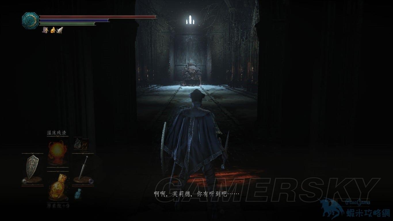 黑暗靈魂3 DLC劇情背景深度圖文分析 DLC講述了什麼故事   蝦米攻略網