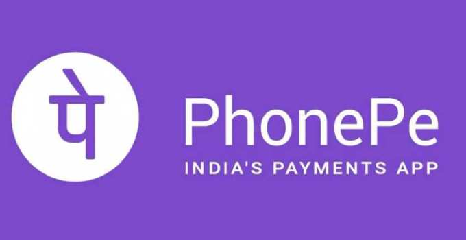PhonePe App For PC – Download On Windows 7, 8, 10 and MAC