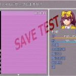 RPGツクール MVのセーブ画面を変更するプラグイン