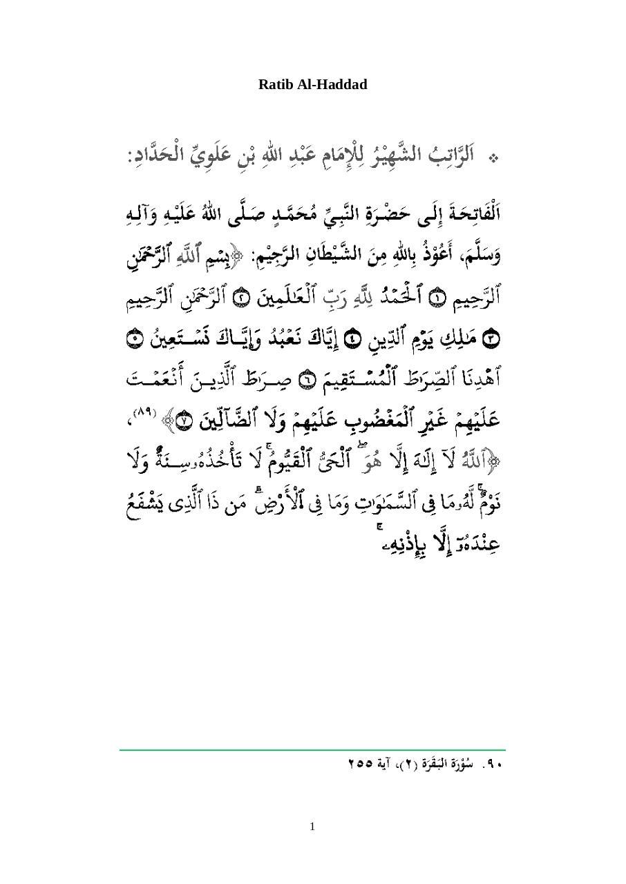 Ratib Al-Haddad - Arabic