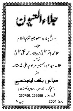 Download Shiya