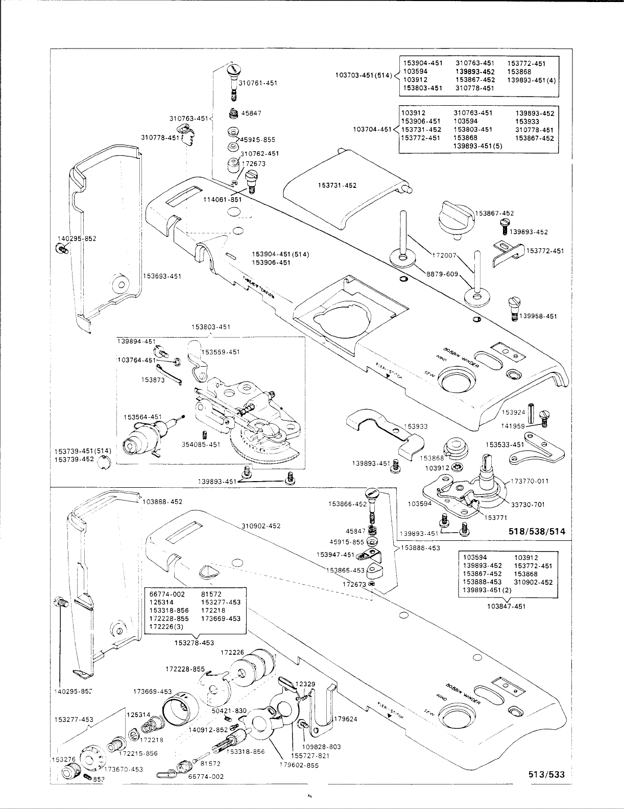 Page 5 of Singer Sewing Machine 514 User Guide