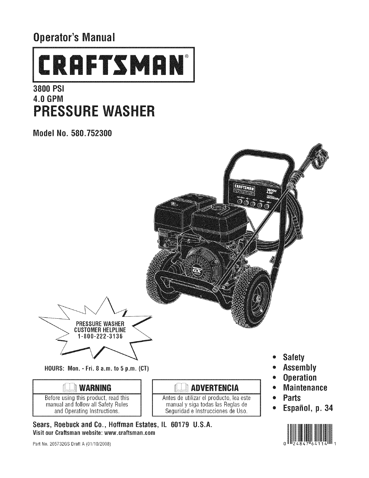 Craftsman Pressure Washer 580.7523 User Guide