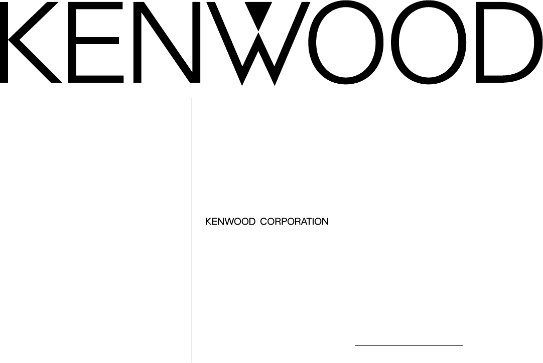 Kenwood Car Stereo System KRC-508S User Guide