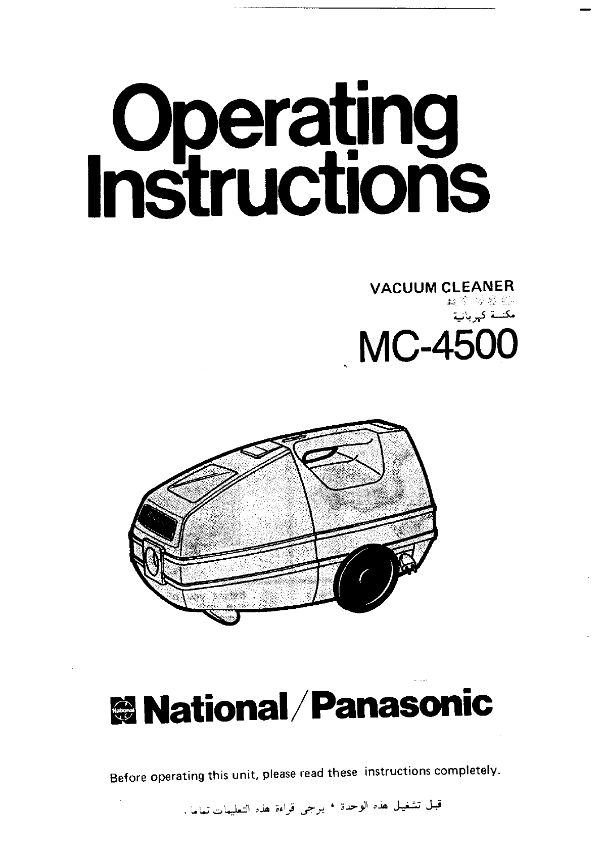 Panasonic Vacuum Cleaner MC-4500 User Guide