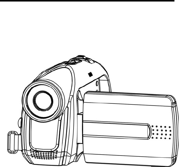 DXG Technology Camcorder DXG-571V User Guide