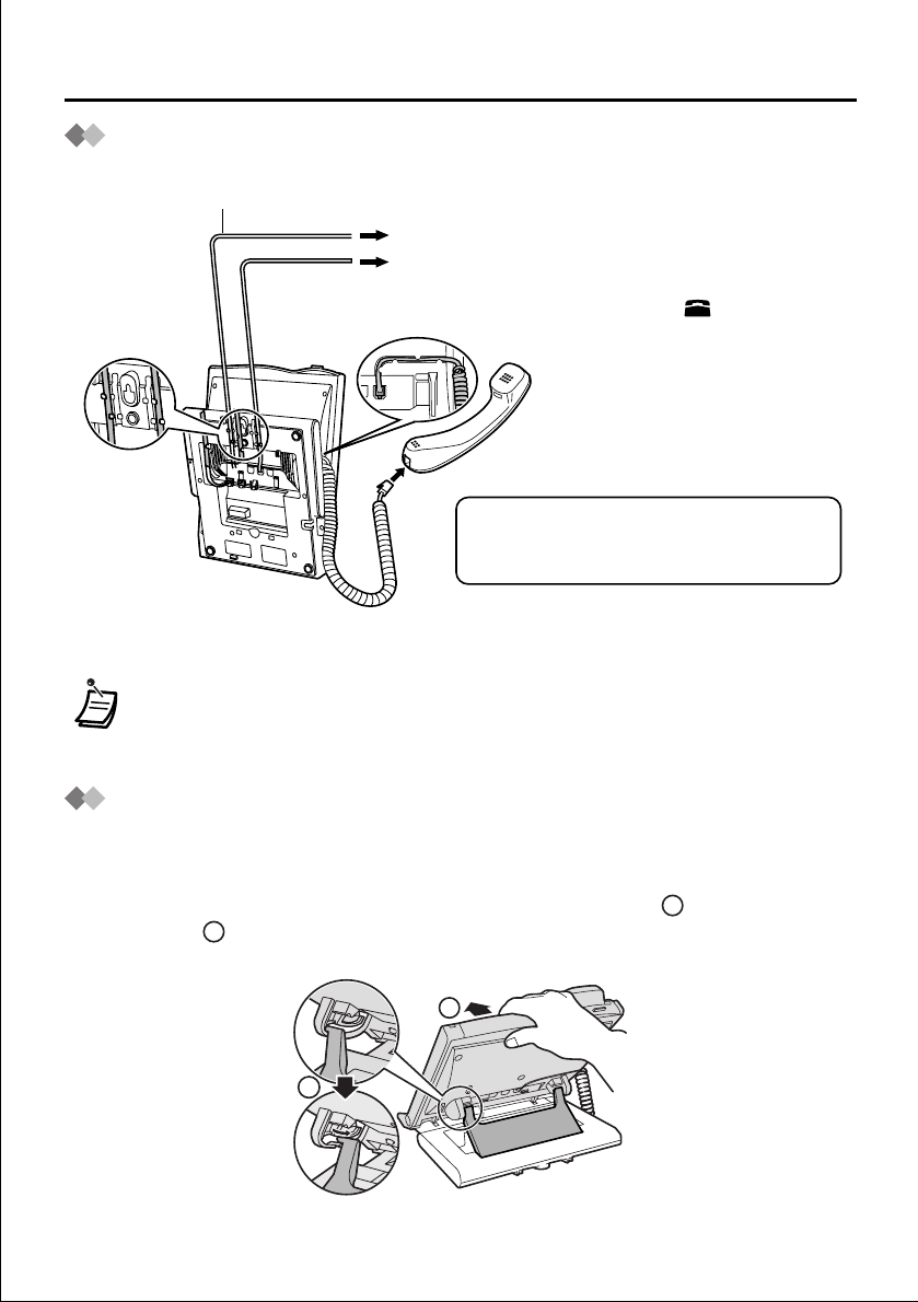 Page 6 of Panasonic Telephone KX-T7633 User Guide