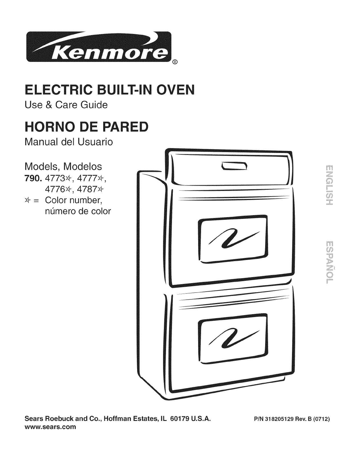 Convection Ovens: Convection Oven User Manual