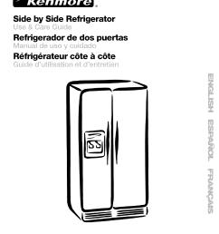 kenmore refrigerator 106 57022601 user guide manualsonline com kenmore fridge schematic [ 1224 x 1584 Pixel ]