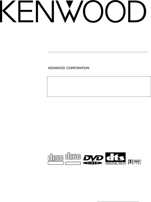 small resolution of kenwood kvt 911dvd car stereo system user manual