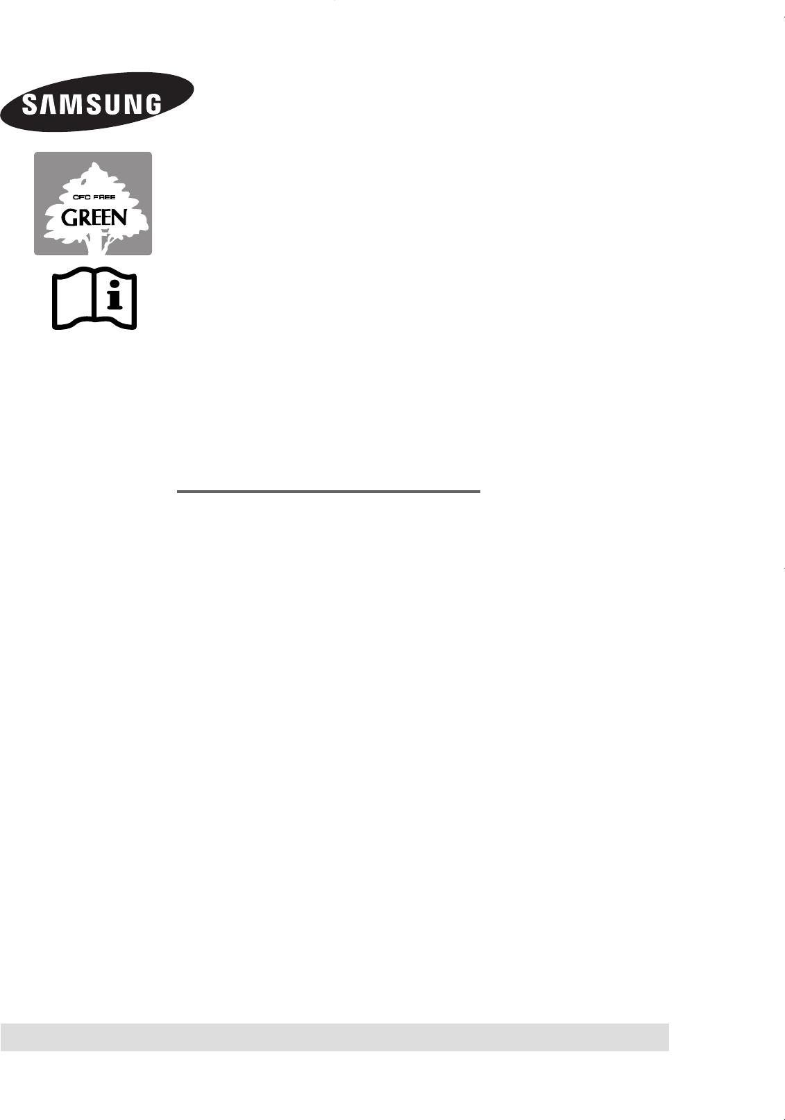 Samsung Refrigerator DA99-01225E User Guide