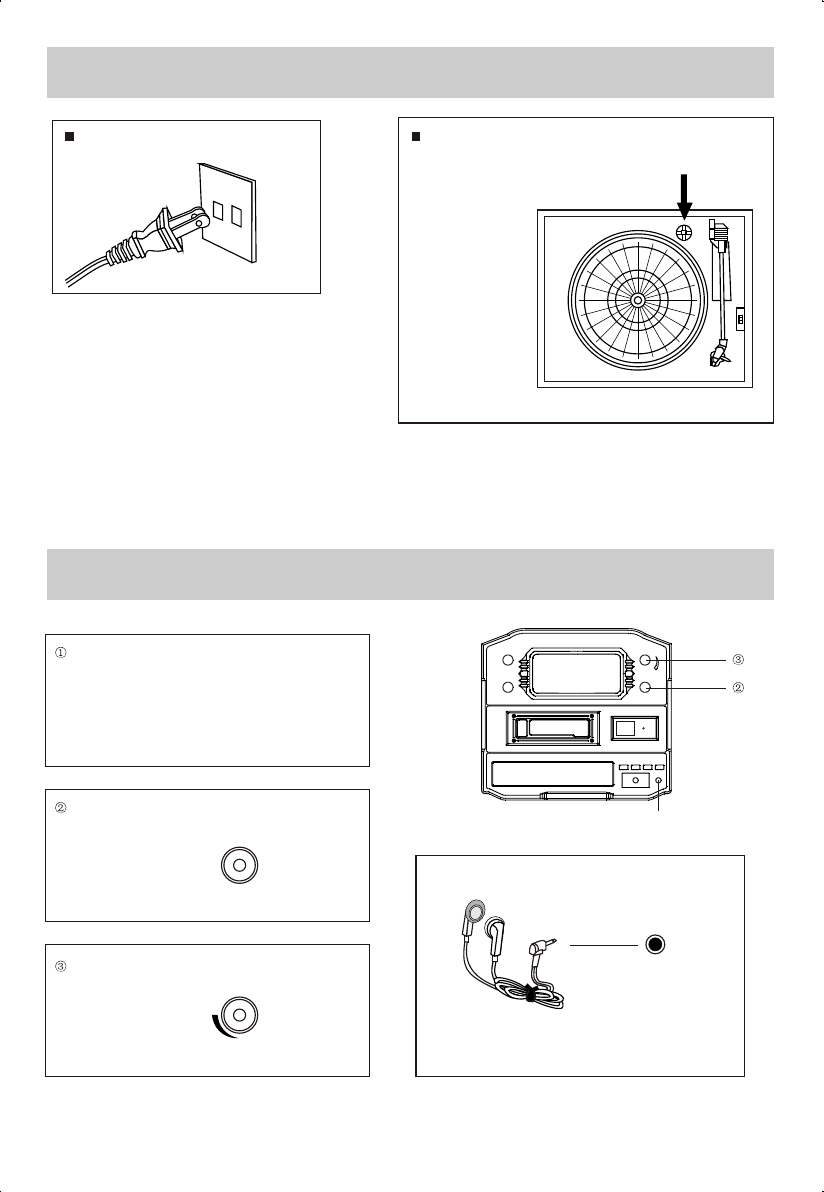 Page 7 of Sylvania Cassette Player SRCD822 User Guide