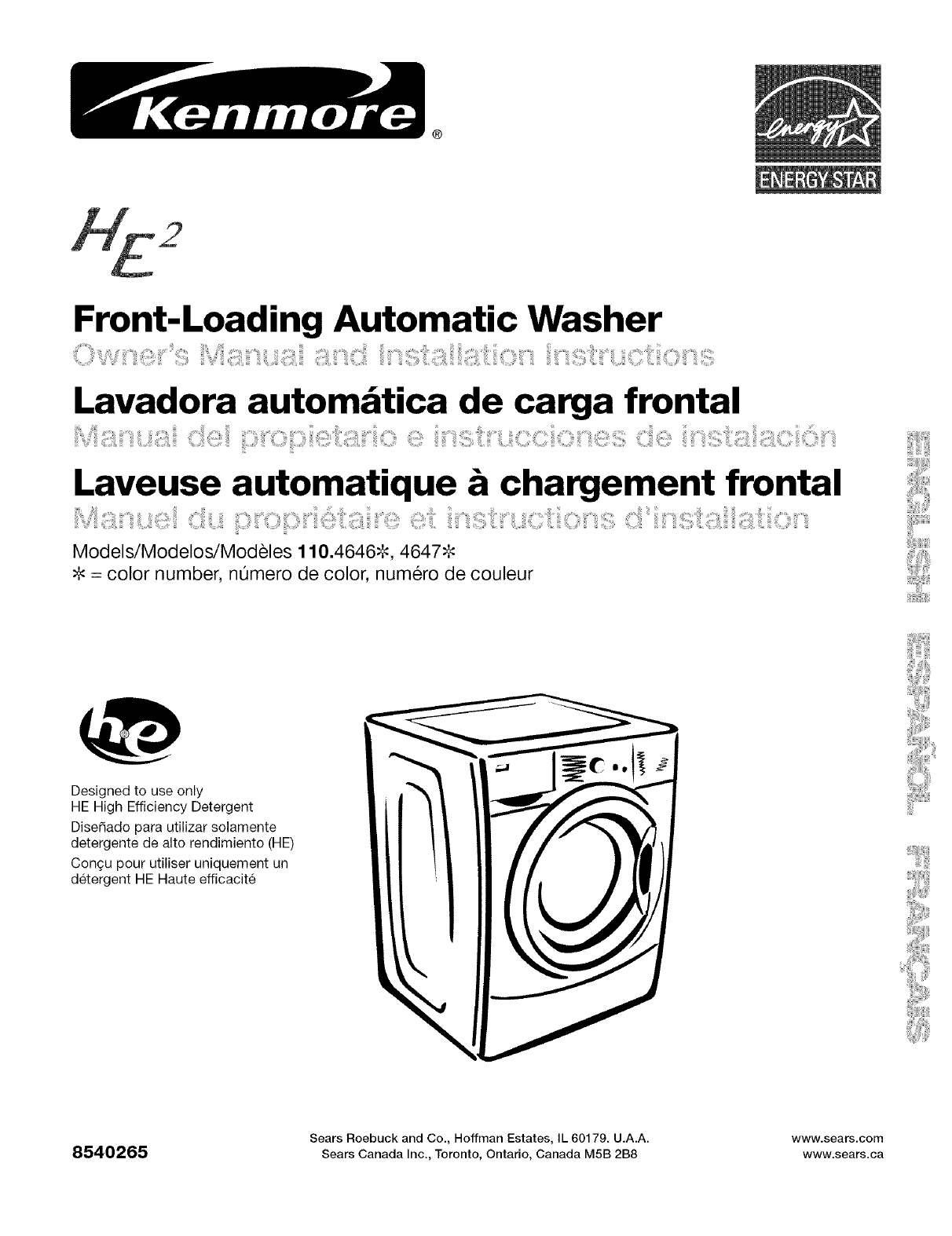 85a1800b 58a2 41cf ae61 017e09f15564 bg1?resize=840%2C1091 kenmore washer diagram periodic & diagrams science Kenmore 110 Washer Wiring Diagram at eliteediting.co