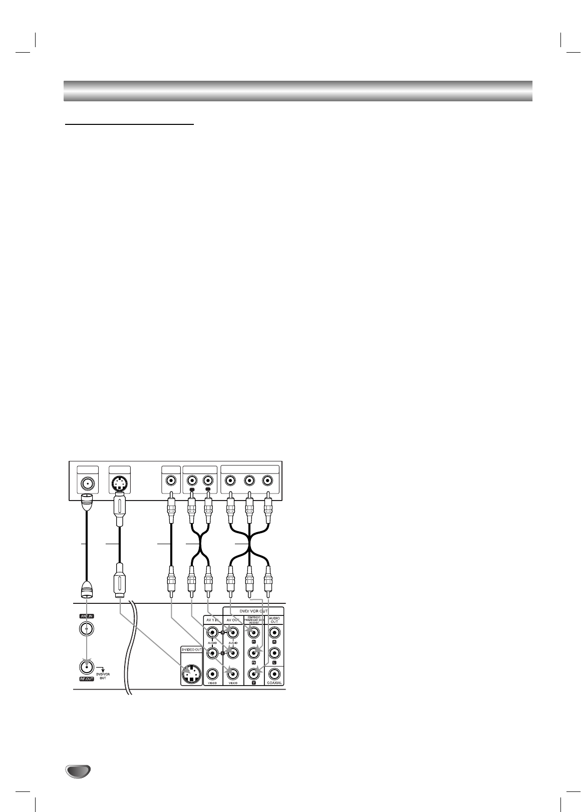 Page 16 of Zenith DVD VCR Combo XBR411 User Guide